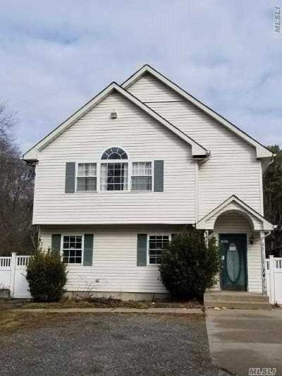 Islip Multi Family Home For Sale: 1411 Spur Dr S