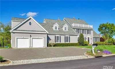 West Islip Single Family Home For Sale: 7 True Harbour Way