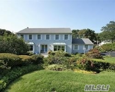Setauket NY Single Family Home For Sale: $572,000