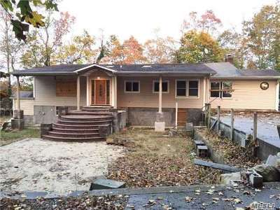 Setauket NY Single Family Home For Sale: $319,900