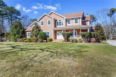 Westhampton Bch Single Family Home For Sale: 1 Jeffrey Ln