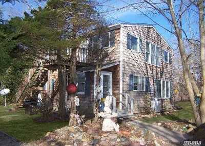 Center Moriches Single Family Home For Sale: 64 Brookfield Ave