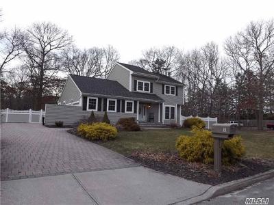 Single Family Home For Sale: 1 Leslie Ln