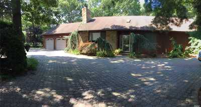 Shirley Single Family Home For Sale: 46 W Margin Dr