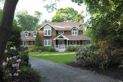 Setauket NY Single Family Home For Sale: $695,000