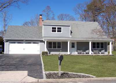 Coram Single Family Home For Sale: 7 Hartsdale Ln