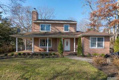Hampton Bays Single Family Home For Sale: 7 Holiday Ct