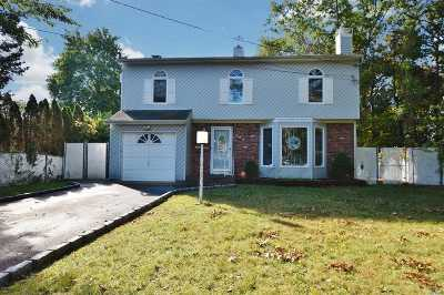 Centereach Rental For Rent: 2 Harrison Ave