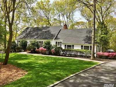Setauket NY Single Family Home For Sale: $598,888