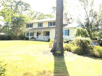 Setauket NY Single Family Home For Sale: $549,900