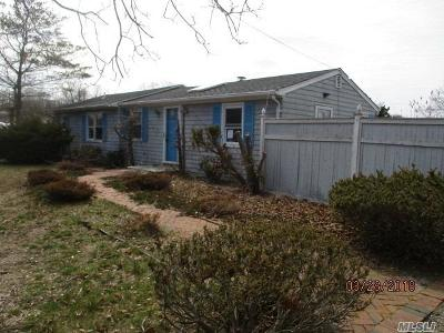 Southampton NY Single Family Home For Sale: $799,000
