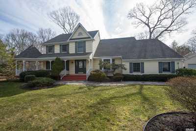 Hauppauge NY Single Family Home For Sale: $834,990