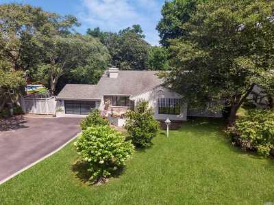 Bayport Single Family Home For Sale: 75 S Gillette Ave