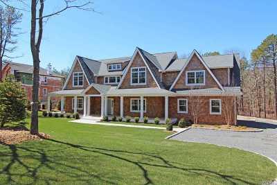Westhampton Single Family Home For Sale: 4 Sophia Ct