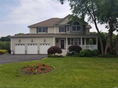 Center Moriches Single Family Home For Sale: 1 Marion Ct