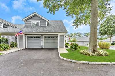 Moriches Condo/Townhouse For Sale: 410 Harborview Ct