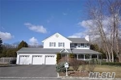 Setauket NY Single Family Home For Sale: $680,000