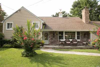 Huntington Sta NY Single Family Home For Sale: $589,000