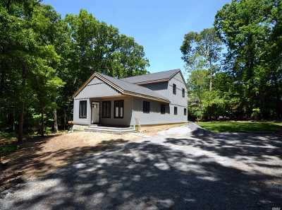 Jamesport Single Family Home For Sale: 874 Peconic Bay Blvd