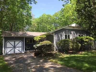Brentwood Single Family Home For Sale: 6 Ray Ct
