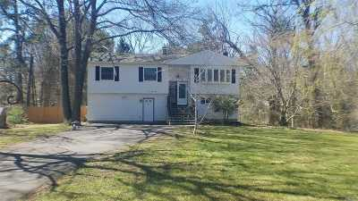 central Islip Single Family Home For Sale: 131 Allwood Ave