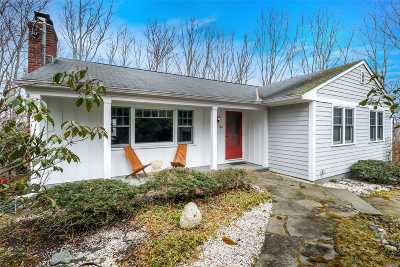 Port Jefferson NY Single Family Home For Sale: $525,000