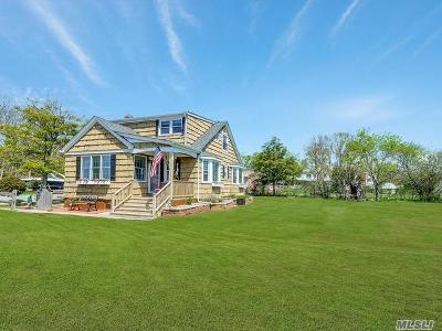 Center Moriches Single Family Home For Sale: 9 Bayview Pl