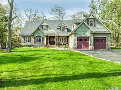 Smithtown Single Family Home For Sale: 81 Sunrise Lane