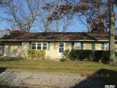 Holbrook Single Family Home For Sale: 381 Grace St