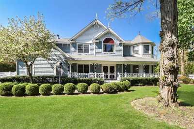 Huntington Single Family Home For Sale: 1 Chuck Hollow Ct