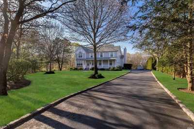 S. Setauket Single Family Home For Sale: 7 Ellbridge Ct
