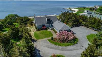 Bayport Single Family Home For Sale: 225 S Gillette Ave