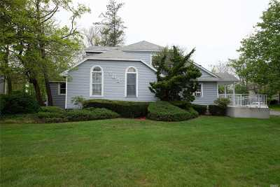 Suffolk County Commercial For Sale: 763 Montauk Hwy