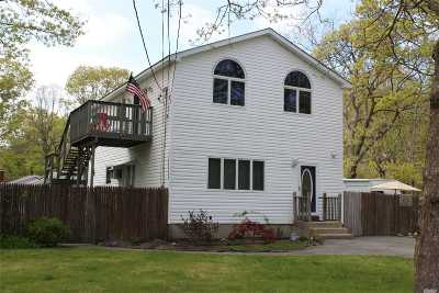 Suffolk County Multi Family Home For Sale: 156 Church Dr