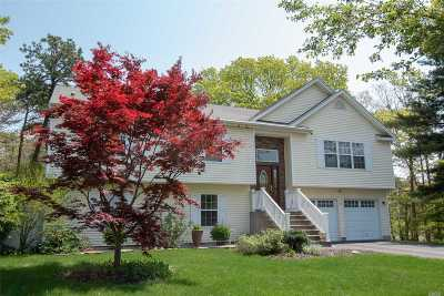 Middle Island Single Family Home For Sale: 1 Summersweet Dr