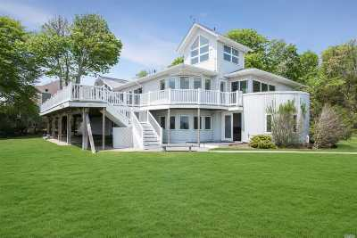 Bayport Single Family Home For Sale: 270 Edgewater Ave