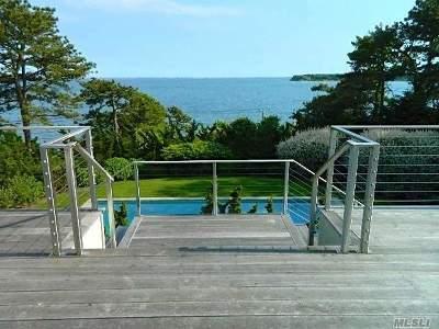Hampton Bays Single Family Home For Sale: 2 High Rd