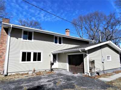 Bay Shore Single Family Home For Sale: 1357 N Saxon Ave