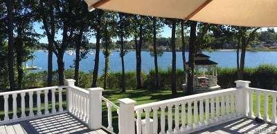 Setauket Single Family Home For Sale: 37 View Rd