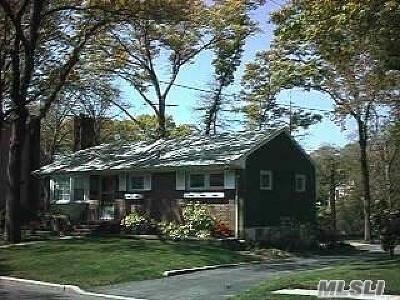 N. Bellmore Single Family Home For Sale