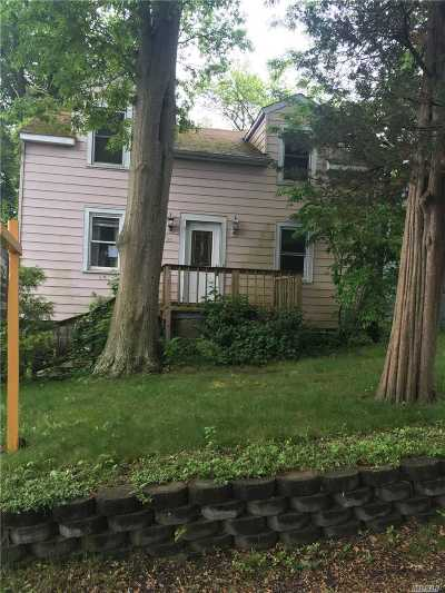 Single Family Home For Sale: 25 Islip Dr