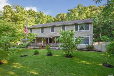E. Northport Single Family Home For Sale: 14 Curtis Path