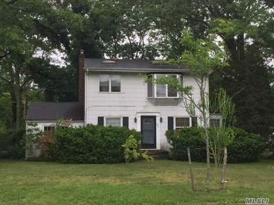 Holbrook Single Family Home For Sale: 1555 Grundy Ave