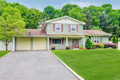 Hauppauge NY Single Family Home For Sale: $429,000