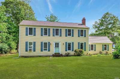 E. Setauket Single Family Home For Sale: 12 Canterbury Ct