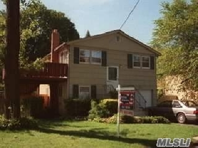 Hauppauge NY Single Family Home For Sale: $419,900