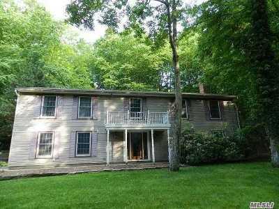 St. James Single Family Home For Sale: 2 Highwoods Rd