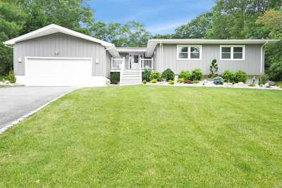 Hampton Bays Single Family Home For Sale: 17 Westerly Rd