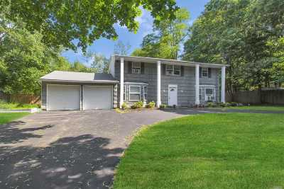 Coram Single Family Home For Sale: 3 Martin Ct