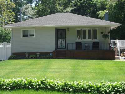Coram Single Family Home For Sale: 68 Norfleet Ln